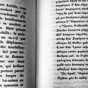 grec 20site1 Traduction Latin / Grec